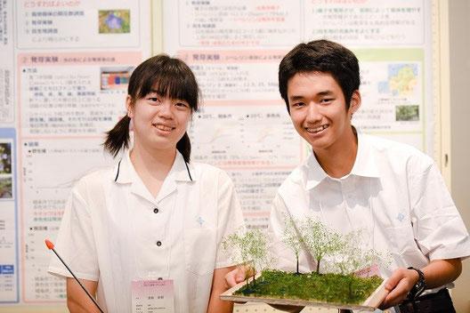 左から 須田紫野さん(3年)、塚本要くん(2年)