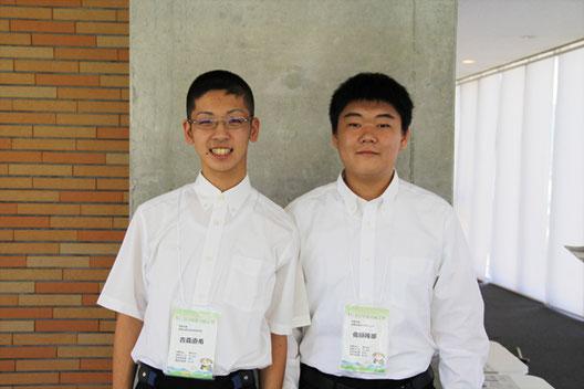 左から 吉森直希くん(2年)、佐藤隆都くん(2年)