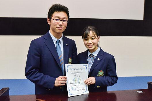 左から 小寺圭吾くん(2年)、高橋千佳さん(2年)