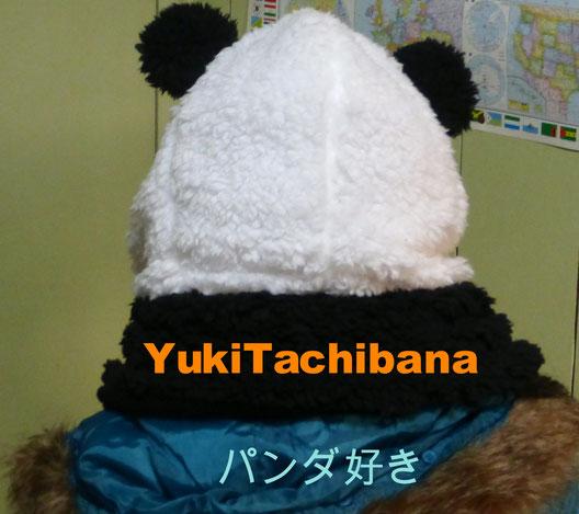 立花雪 YukiTachibana  パンダLove