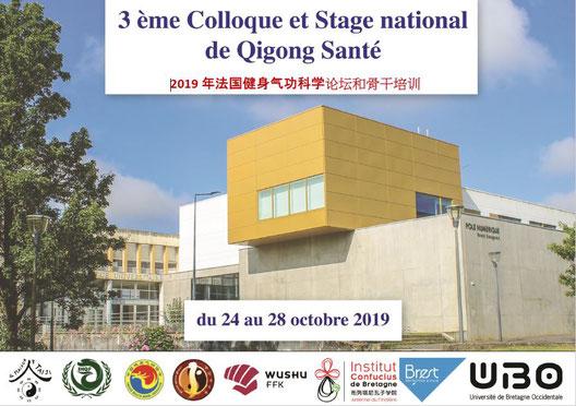 Colloque de qigong santé à Brest fin octobre 2019