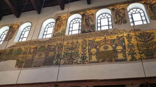 The southern wall mosaic