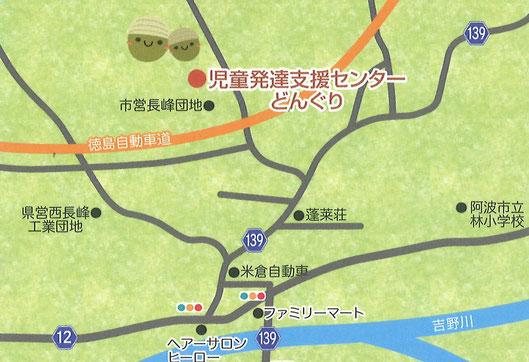 JR川田駅から3.2km、IC脇町から約2km
