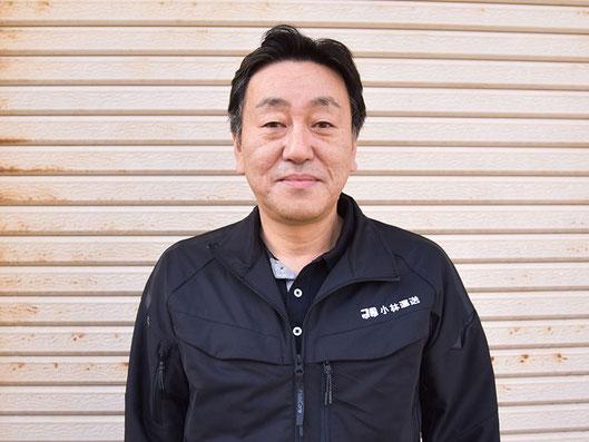 代表取締役 小林茂