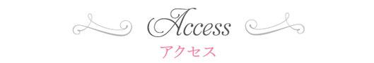 ソフィアバレエロイヤル吉岡スタジオ アクセス 地図