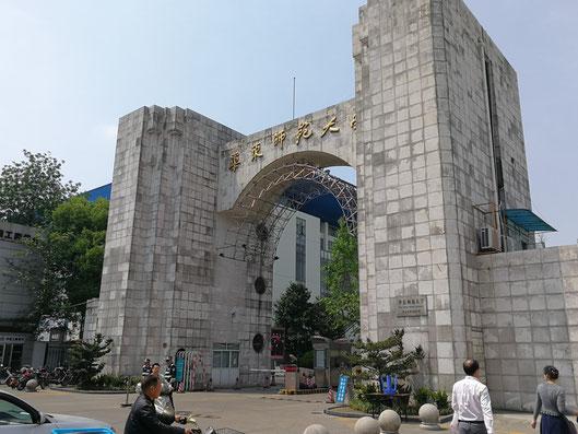 中国 留学 中国語 上海 華東師範大学 シニア留学 夏期講座