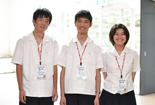 左から 鍋田滉希くん(2年)、大井昴幸くん(2年)、金原美蘭さん(2年)