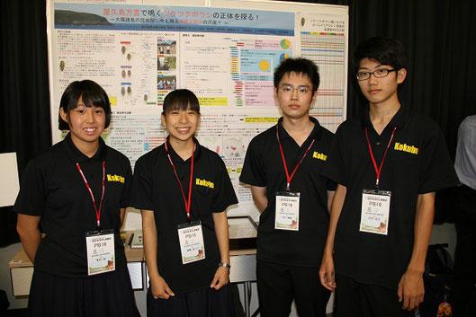 左から 有村 笑さん(3年)、遠藤あいりさん(3年)、中村瑠磨くん(3年)、片平丈己くん(3年)