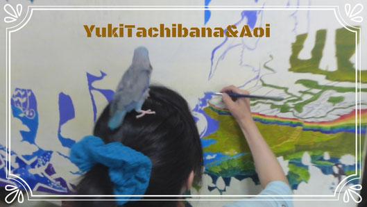 立花雪 YukiTachibana & Aoi  絵画制作 蘇生