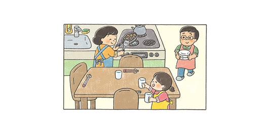 フライパンを持つお母さん、お皿を運ぶお父さん、お手伝いする女の子(学研教育みらい『よいこのがくしゅう』 2019年4月号)のイラスト