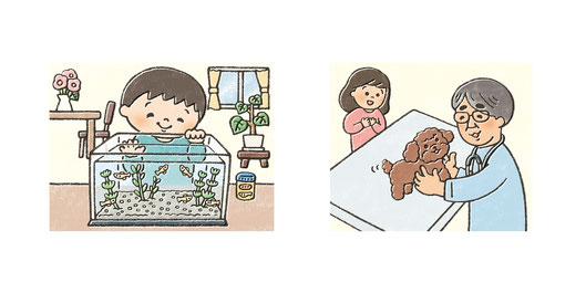 メダカの水槽を見る男の子、獣医さんと犬と飼い主(学研教育みらい『よいこのがくしゅう』 2019年5月号)のイラスト