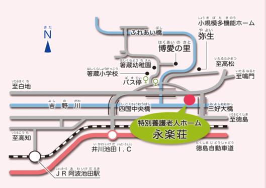 JR池田駅より車で10分、JR箸蔵駅より車で5分、四国交通バスで箸蔵省っがこう前停留所より徒歩5分