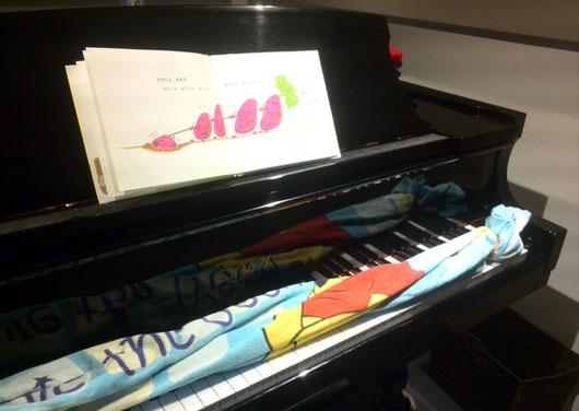 0才~のピアノリトミック