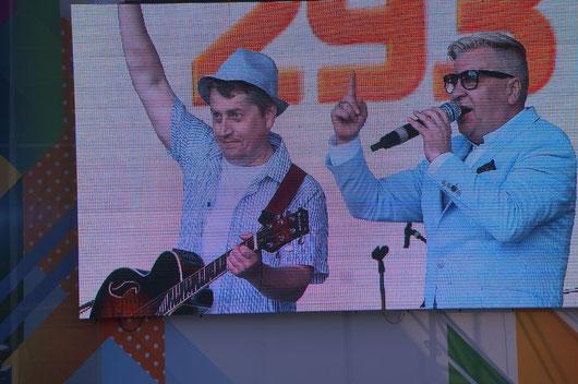 Владимир Пырин и Андрей Кирдаков