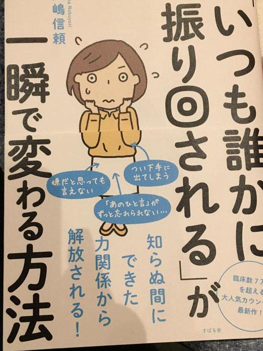 戦国 埼玉