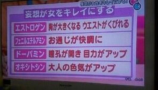 キャバクラ 埼玉