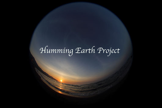 humming earth project