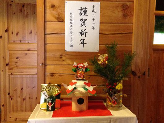 新年は正面玄関のお飾りでお出迎え!!!