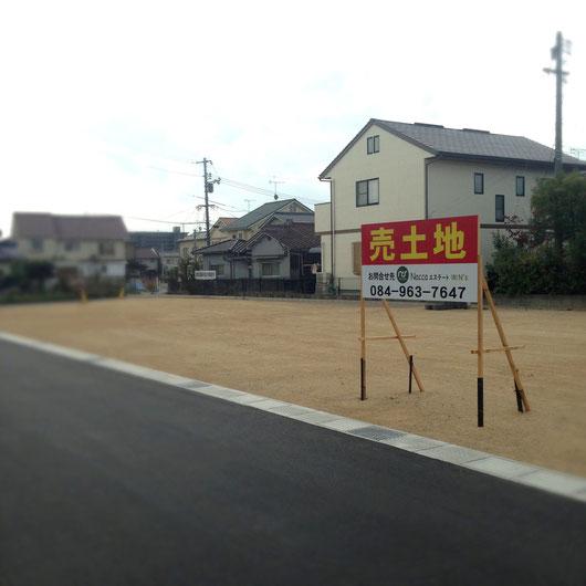 福山市の注文住宅はNacca Designへ!土地分譲始めました#2