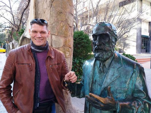 Антонио Гауди - экскурсии на русском языке
