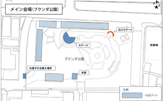 メイン会場周辺図