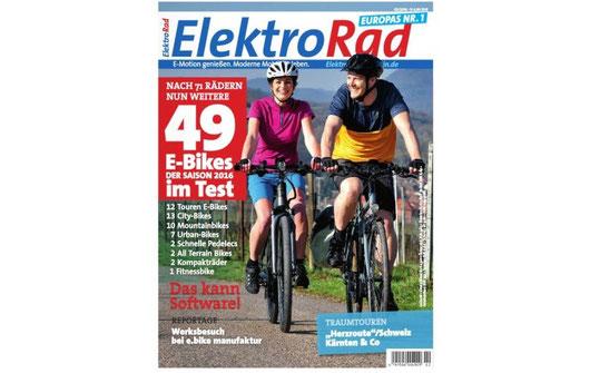 Електрическо колело, велосипед, ел. велосипеди, ел. колела