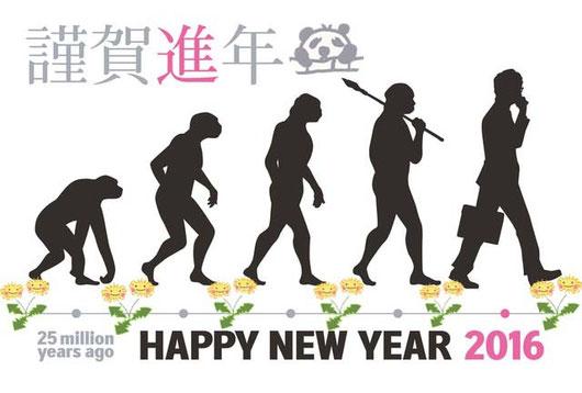 年賀状はシーティーイーさん、タンポポはやっこさん(いずれもPhotoLibraryより)、パンダは私たちの作品だよ♪