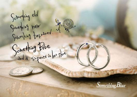 マリッジリング 結婚指輪 プロポーズ サムシングブルー