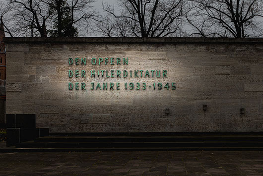 Memorial inscription at the Ploetzensee Memorial near Berlin