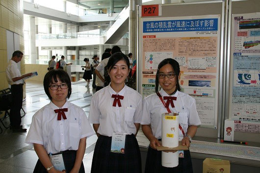 左から 松田留佳さん、金城侑那さん、小橋川南さん