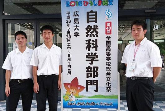左から 丸林稔和くん(3年)、津崎勇治くん(3年)、平松泰地くん(3年)