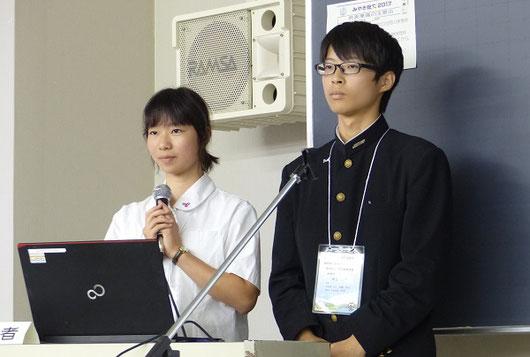 左から 大和道子さん(2年)、井上瑞喜くん (2年生)