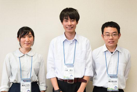 左から 福永こひろさん、川森翔太くん、藤田健太朗くん(全員3年)