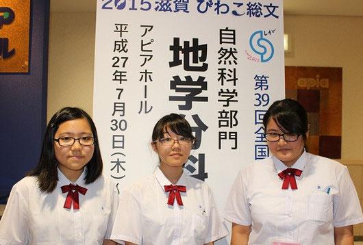 左から又吉真子さん(2年)、石川ひな子さん(2年)、奥間夢翔さん(2年)