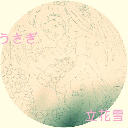 立花雪 YukiTachibana  桜の月