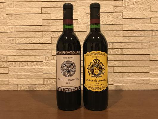 GT HOME オリジナルワイン