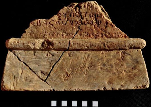 """Une autre inscription du """"temple de Sérapis"""" remontant à l'époque de Septime Sévère (S.E. Sidebotham)"""
