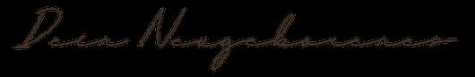 Neugeborenenfotograf in Groß-Umstadt, Babyaufnahmen Dieburg, Babygalerie Groß-Umstadt, Babyfotograf Darmstadt, Neugeborenenfotos Dieburg, Neugeborenenfotograf Darmstadt, Fotograf Darmstadt Dieburg