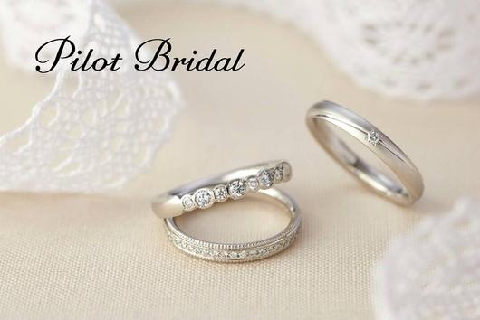 エンゲージリング マリッジリング 婚約指輪 結婚指輪 プロポーズ