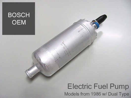 ベンツ Eクラス W124 燃料ポンプ (フューエルポンプ) 前期