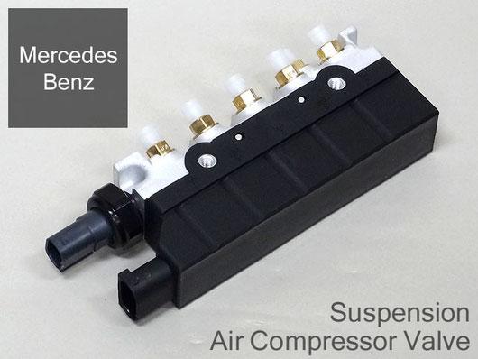 ベンツ Sクラス W220 エアサス コンプレッサー バルブブロック(ユニット)