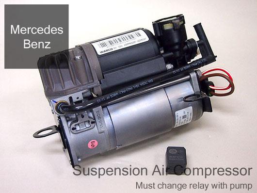 ベンツ CLSクラス W219 エアサス コンプレッサー(ポンプ)&リレー