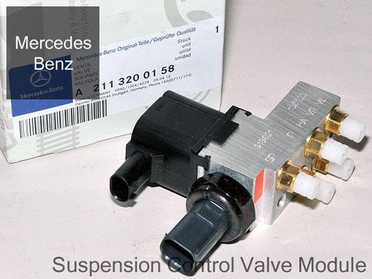 ベンツ Eクラス W211 エアサス コンプレッサー バルブブロック(ユニット)