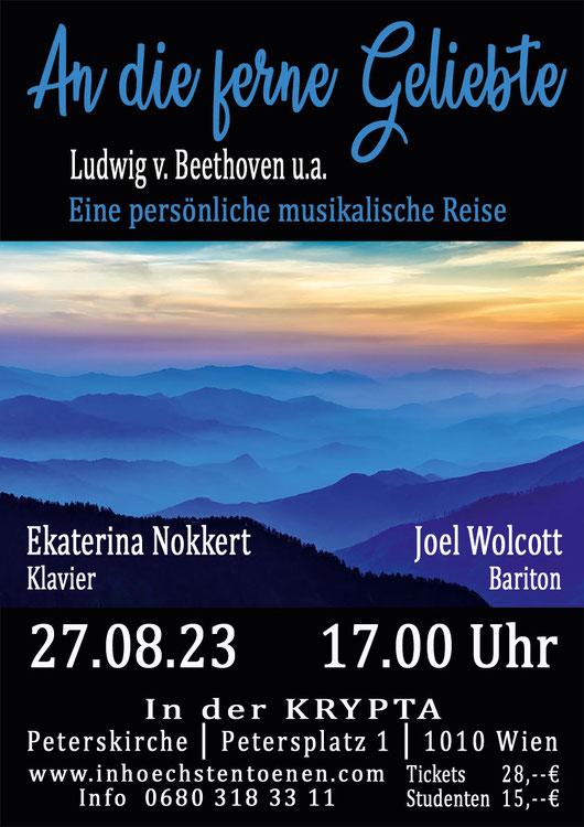 Koichi Okugawa: Rossini-Mozart-Donizetti  in der KRYPTA