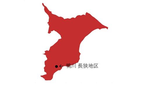 千葉県長狭地区(大山・吉尾・主基)で採れるお米が長狭米の中でも美味しいとされています。