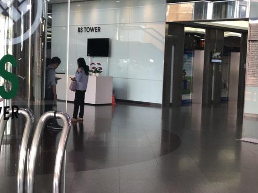タイ在住支援法律事務所、RS Tower、メインエントランス