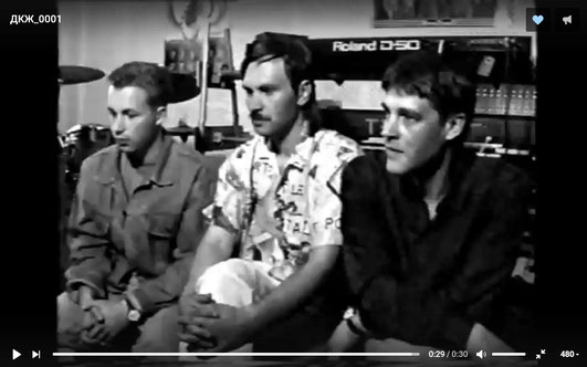 Евгений,Пётр, Дмитрий