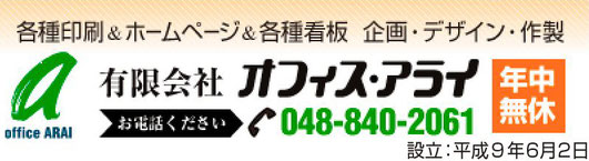 受付 09:00~20:00 / 年中無休(年末年始.大型連休を除く)