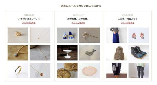 iichi メールマガジン(CrR01)