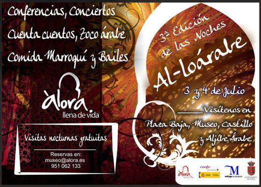 Cartel Mercado Zoco Árabe en Álora